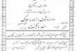 ثبت املاک -روش رفع بازداشت املاک بازداشت شده