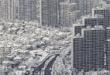 اصول و معیار های تفسیرعکس های هوایی