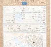 کارشناس رسمی نقشه برداری دادگستری تهران نقشه UTM