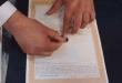 کارشناس رسمی نقشه برداری دادگستری برای گرفتن سند تک برگ