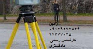 تهیه نقشه جانمایی ملک در تهران