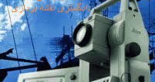 سند تک برگ برای عرصه ملک