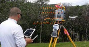 نحوه استعلام پلاک ثبتی در تهران