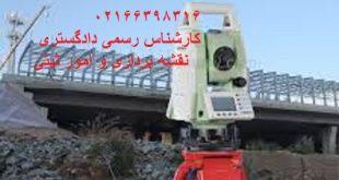 قیمت گذاری ملک در شهر تهران
