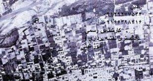 انجام تفسیر عکس ماهواره ای