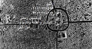 تفسیر عکسهای هوایی - تامین دلیل