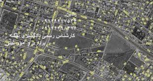 تفسیر عکس هوایی شهرداری
