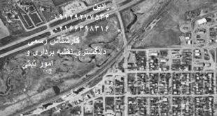 سفارش عکس هوایی شهرداری