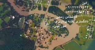 تفسیر عکس هوایی دعاوی ملکی