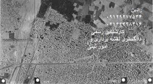 تفسیر عکسهای هوایی برای دادگاه