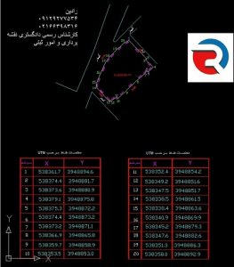 نقشه UTM ماده 147 -148