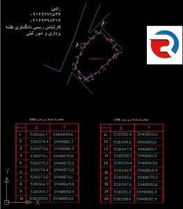 نقشه UTM - سند ماده 147