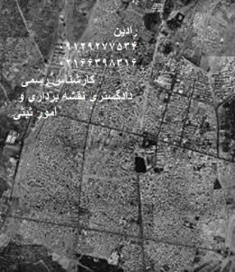 تفسیر عکس هوایی امور ملکی