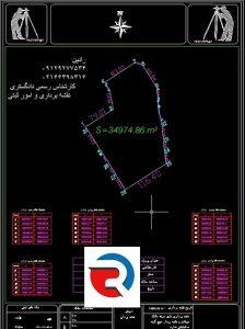 نقشه برداری UTM شهرداری