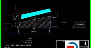 نقشه برداری UTM در تهران