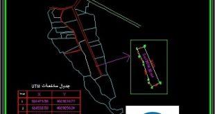 نقشه برداری UTM ثبتی