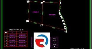نقشه UTM منطقه 2 تهران