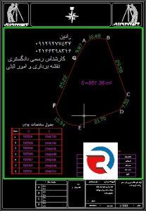 نقشه UTM منطقه 1 تهران