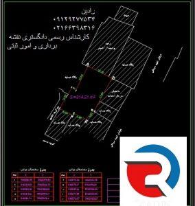 نقشه UTM در منطقه 3 تهران