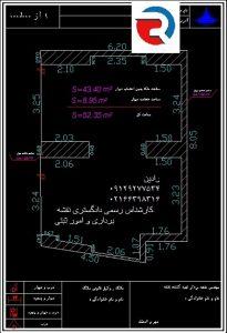نقشه تعیین مساحت واحد مسکونی