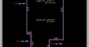 تعیین مساحت-تفکیک آپارتمان