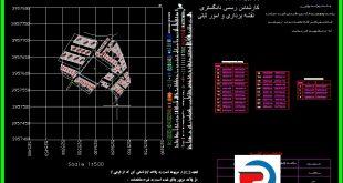 جانمایی ثبتی ملک در شهر تهران